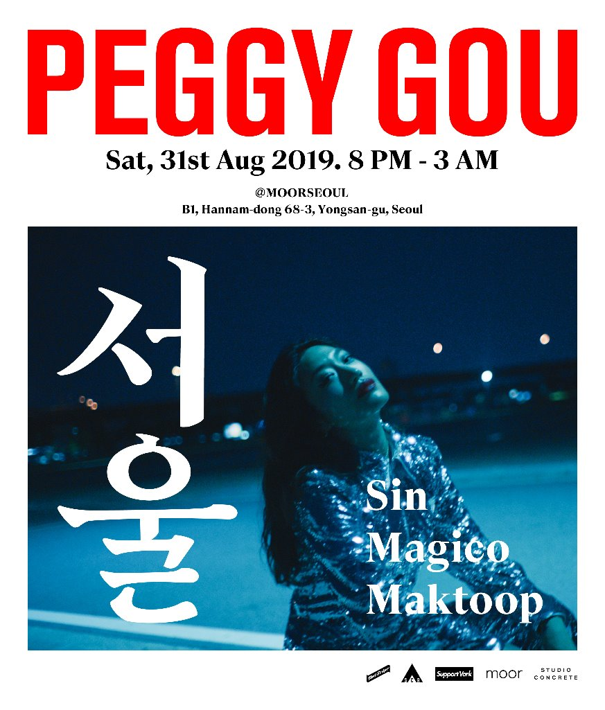 PEGGY GOU in Seoul